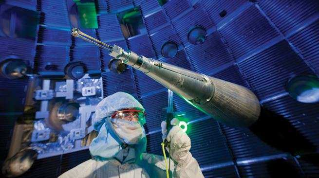 most powerful laser in the world1