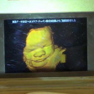 3d hologram1